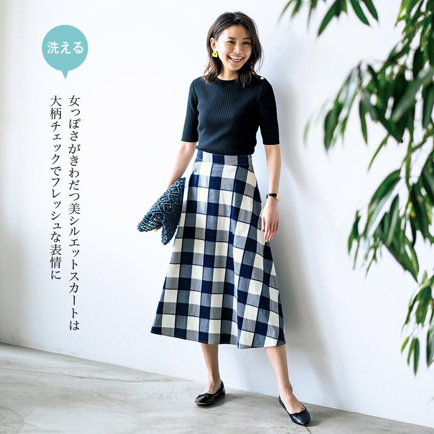 【12クローゼット】フレアロングチェックスカート 洗える 女っぽさがきわだつ美シルエットスカートは大柄チェックでフレッシュな表情に