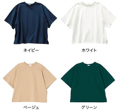 【12クローゼット】ボックスシルエットTシャツ ネイビー ホワイト ベージュ グリーン