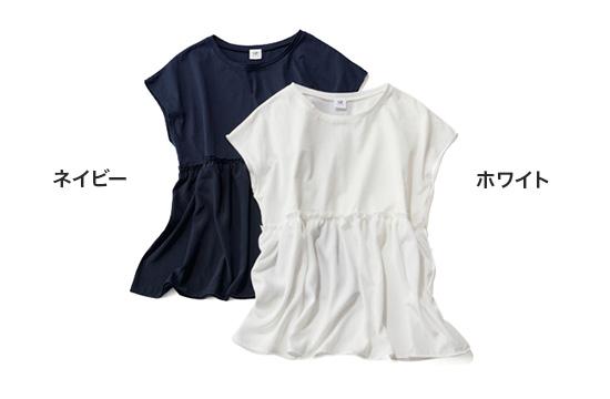 ギャザーフリルTシャツ:ネイビー/ホワイト