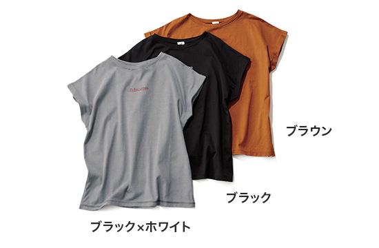 ロゴプリントTシャツ:ブラック×ホワイト/ブラック/ブラウン
