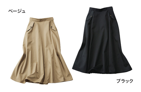 フラップポケット付きツイルフレアスカート(ベージュ/ブラック)