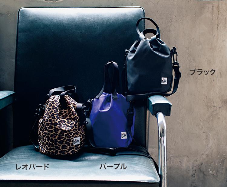 ナイロン巾着バッグ:レオパード/パープル/ブラック