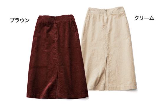 コーデュロイ台形スカート:クリーム/ブラウン