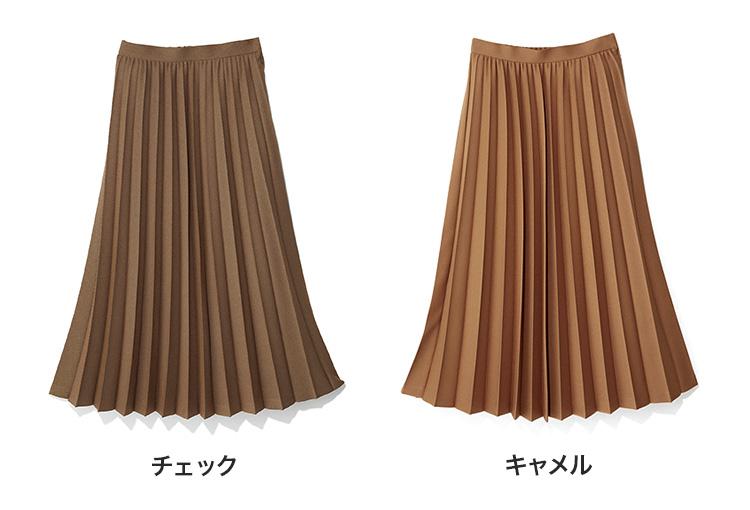 後ろゴムプリーツスカート:チェック/キャメル
