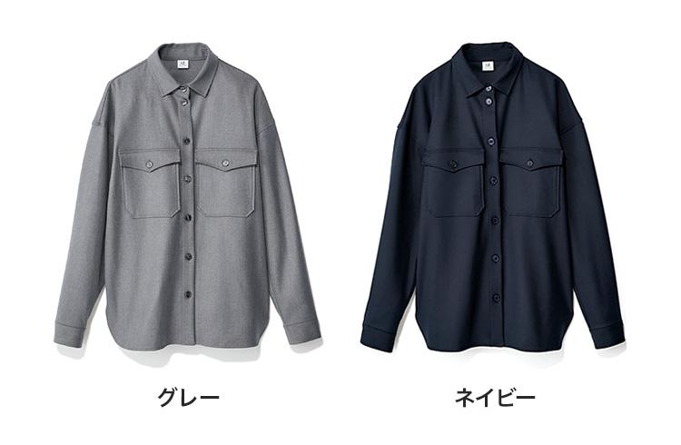 あったかシャツジャケット:グレー/ネイビー