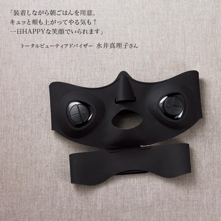 YA-MAN メディリフト 「装着しながら朝ごはんを用意。キュッと頬も上がってやる気も↑一日HAPPYな笑顔でいられます」 トータルビューティアドバイザー 水井真理子さん