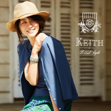 【LEEWeb掲載】五明祐子さんが着るKEITH夏のブルー