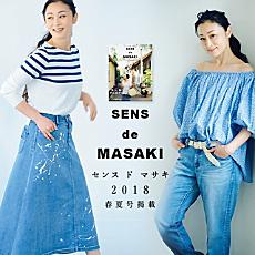 最新号「センス ド マサキ」掲載!