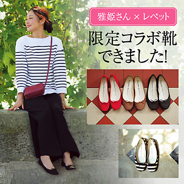 雅姫さん×レペット 限定コラボ靴できました!
