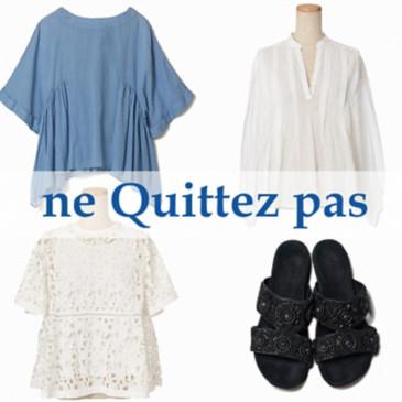 ne Quittez pas (ヌキテパ)