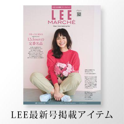 最新号LEE2月号