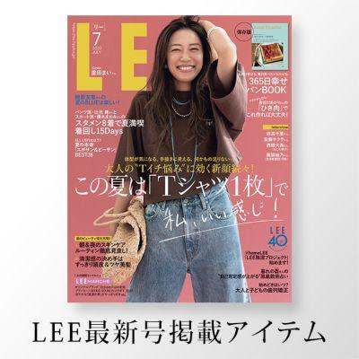 最新号LEE7月号 LEEマルシェ掲載商品はこちら!
