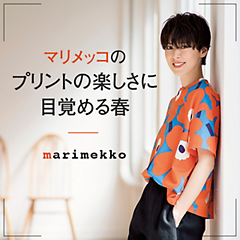 """パっと華やか!""""マリメッコ""""ファッション"""
