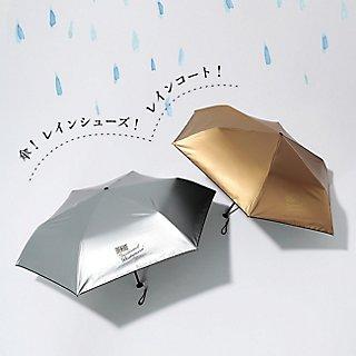 傘!レインシューズ!レインコート!