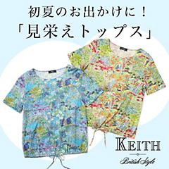『KEITH』の新作!色がポイントの見栄えトップス