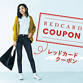 ★スペシャル企画★RED CARD【福田麻琴さんコラボ】アニバーサリーハイライズ1,000円OFFクーポン