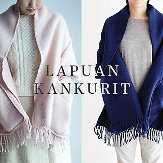 『ラプアンカンクリ』のポケットショールUNIがカラー限定販売再開