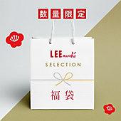 【予告】12/13(金)10時予約スタート★LEEマルシェ2020年新春福袋!!