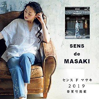 雅姫さんのムック本『SENS de MASAKI vol.10』掲載アイテム!