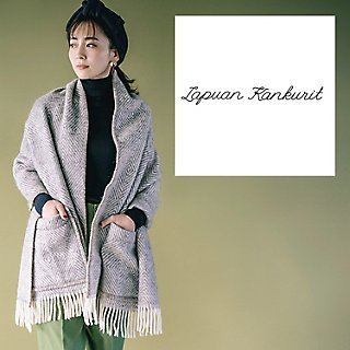 【LAPUAN KANKURIT】ポケットショール発売開始!