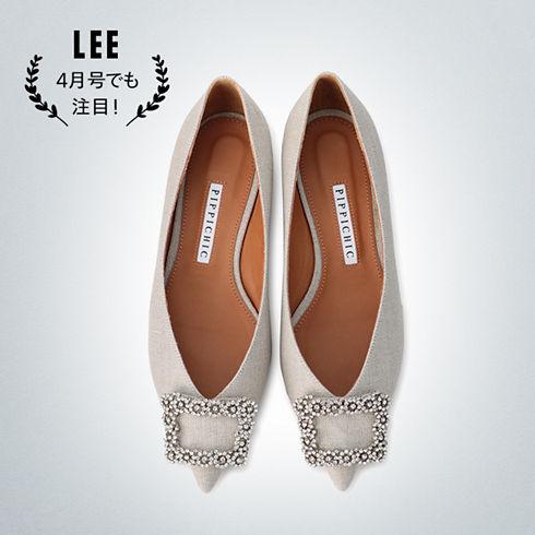 ボトムと相性抜群!「すっきりフラット靴」で抜け感コーデが即完成!