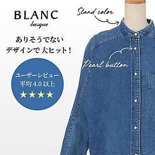 羽織ってきまる、一枚でも決まる、大人気のパールボタンデニムシャツ!