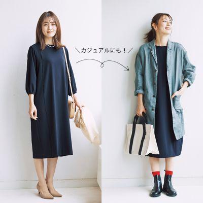 【LEE4月号掲載】12closetのネイビー服で好感度UP!