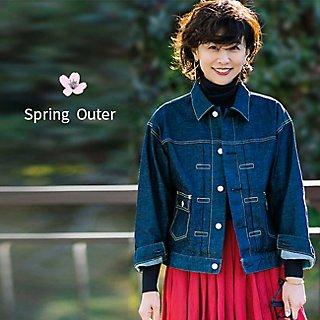 LEEマルシェ厳選★春を呼び込む軽やかアウター