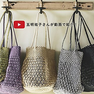 【五明さんが動画でご紹介!】五明祐子さんのお買い物、マネしていいですか!?