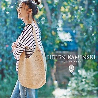 ヘレンカミンスキーの名品バッグ&ハット