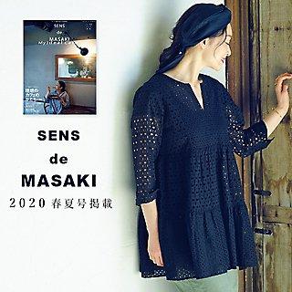 待望のライフスタイル誌『SENS de MASAKI vol.12』掲載アイテム