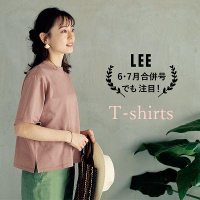 LEE6・7月合併号でも注目!頼りになるTシャツ