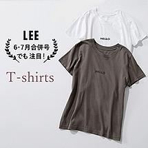 頼りになるTシャツ