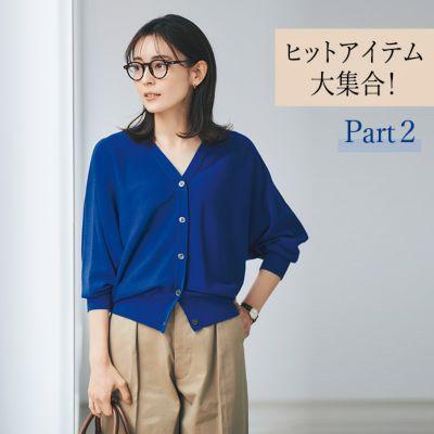 【ヒットアイテム大集合!Part2】使い勝手抜群と評判です!12closet編