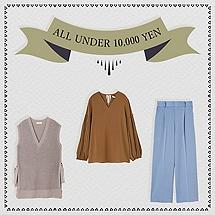 「UNDER1万円」の春トレンド服