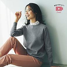 """""""ひとさじの可愛げ""""が絶妙!春のフレンチベーシック服"""