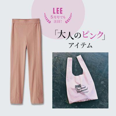 「大人のピンク」アイテム