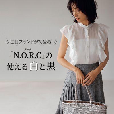 注目ブランドが初登場!「N.O.R.C」の使える白と黒