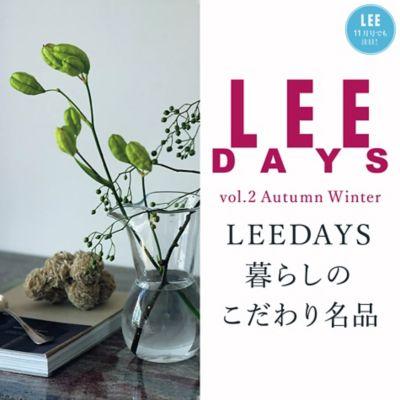 LEE DAYS vol.2 Autumn Winter 「365日名品」 先行販売、開始!