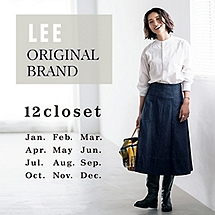 LEEオリジナルブランド「12closet」商品一覧