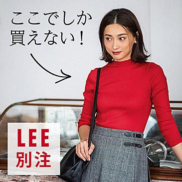 LEEマルシェALL別注アイテム!