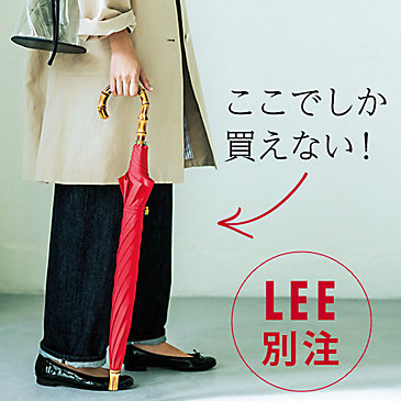 LEEマルシェ 別注アイテム!