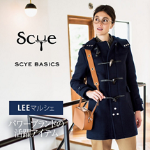 Scye BASICS