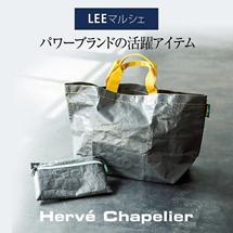 Herve Chapelier
