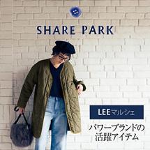 SHARE PARK LADIES