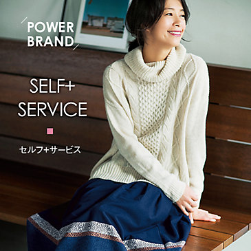 SELF+SERVICE