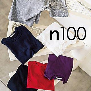 「n100」の高レビューアイテム