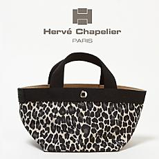 スペシャル感あふれる「Herve Chapelier」のバッグ