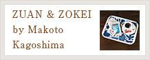 ZUAN & ZOKEI by Makoto Kagoshima