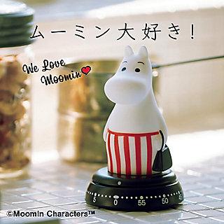 ムーミン大好き!